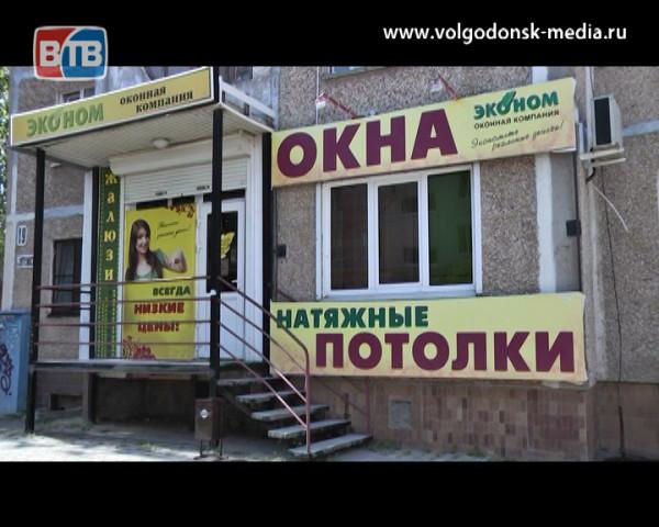 До конца сентября в оконной компании «Эконом» выгодные акции