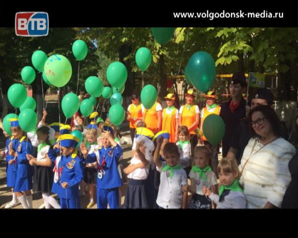 В детском саду «Аленький цветочек» открылся первый в Волгодонске автогородок