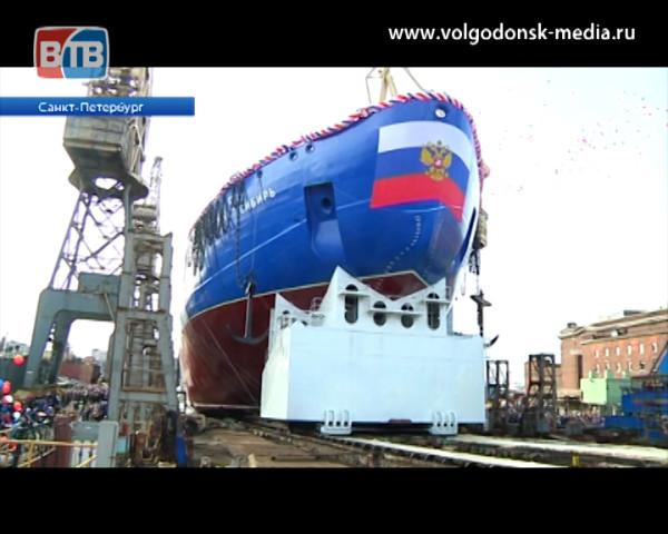 Вклад Росатома в освоение Арктики. В Санкт -Петербурге спустили на воду первый серийный атомный ледокол «Сибирь»