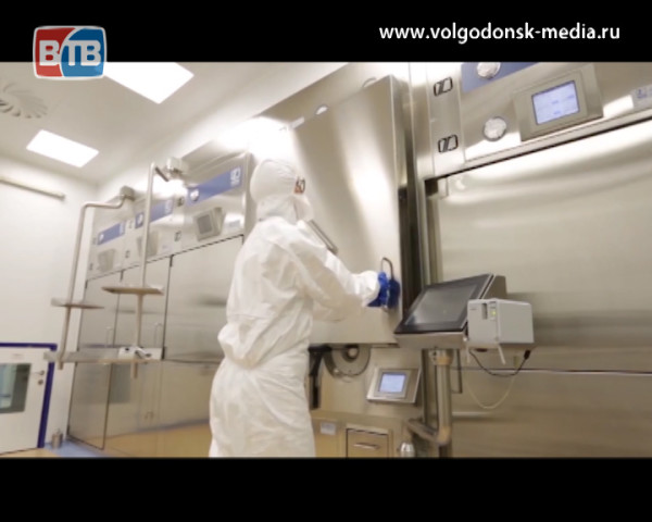 В Заречном открывают проект по промышленному производству радиофармпрепаратов