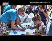 Свой бизнес с нуля: с чего начать? На этот вопрос молодежь Волгодонска получила ответ в рамках «бизнес-фестиваля»