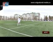 ФК «Волгодонск» в выездном матче с «Ростсельмашем» абсолютно бесплатно могут поддержать болельщики