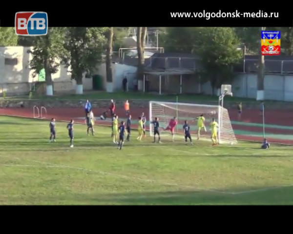 ФК «Волгодонск» потерпел поражение от команды из Неклиновского района