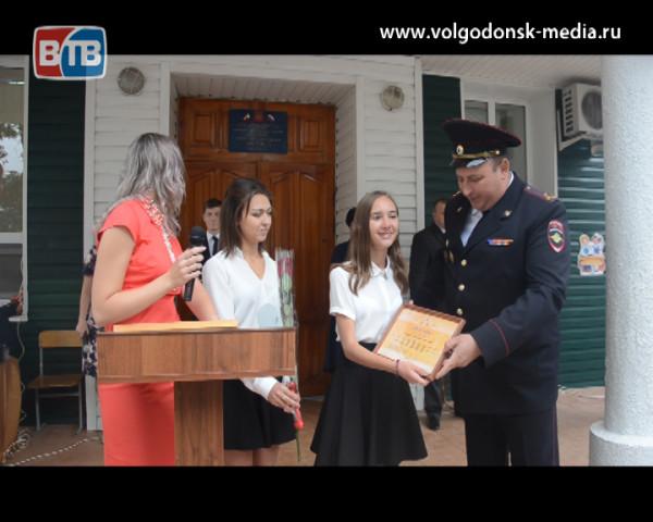 Десятиклассница из Цимлянска выиграла Всероссийский конкурс социальной рекламы антинаркотической направленности