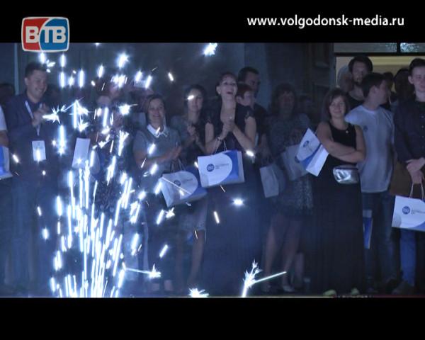 В Волгодонске завершился Всероссийский фестиваль региональных СМИ «Энергичные люди»