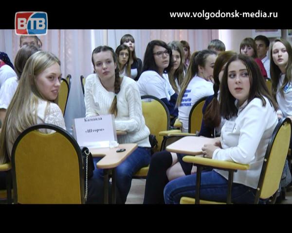 Покупатель, знай свои права! В Волгодонске прошла ученическая викторина по защите прав потребителей