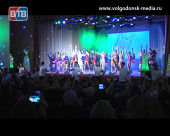 В Волгодонск прилетел«Голубь мира». Стартовал третий всероссийский конкурс детского творчества