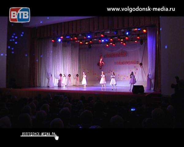Волгодонск отметил Международный день пожилого человека