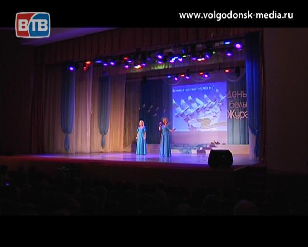Волгодонск отпраздновал «День белых журавлей»