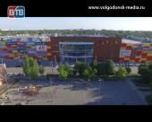 Изменится ли Волгодонск? Появится ли в городе площадка для развития бизнеса, инвестиционный магнит для торговли и сервиса, а также новые возможности для местного бизнеса?