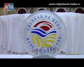 Сделано по ГОСТу. Продукция ООО «Масло Волгодонска» получила знак качества «Сделано на Дону»