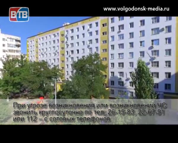 19 октября в Волгодонске будет проводиться плановая проверка системы оповещения населения города с включением электросирен