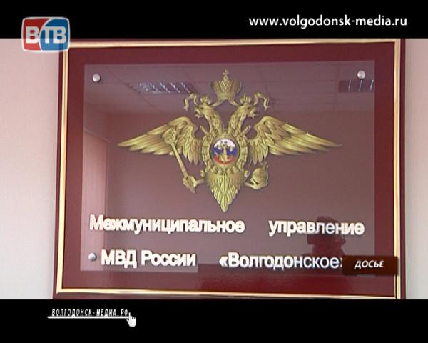 За прошедшую неделю в Волгодонске совершено 40 преступлений