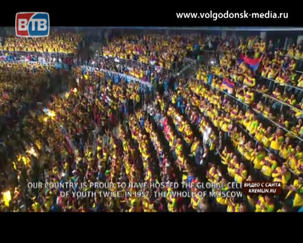 Море молодых. В Сочи на Всемирный фестиваль молодежи и студентов отправились более 20 представителей из Волгодонска