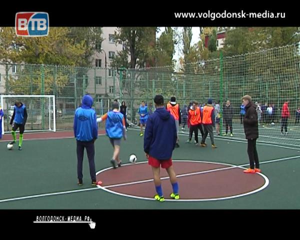 В Волгодонске открыли сразу две современные спортивные площадки