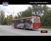 В первую неделю октября в Волгодонске изменится расписание движения дачных автобусов