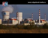 На пусковом энергоблоке №4 Ростовской АЭС были успешно проведены испытания реакторной установки и турбины