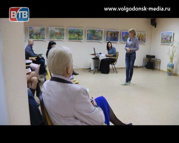 При поддержке Администрации Волгодонска состоялся семинар для руководителей малого и среднего предпринимательства
