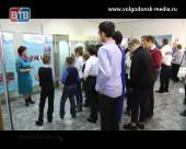 Вода — это жизнь. В волгодонском эколого-историческом музее открылась выставка посвященная водным ресурсам Донского края