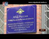 За прошедшую неделю в Волгодонске совершено 41 преступление