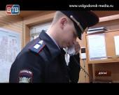 За прошедшую неделю в Волгодонске совершено 49 преступлений