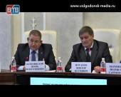 Для улучшения жизни пожилых людей. В Волгодонске состоялось региональное заседание членов общественной палаты