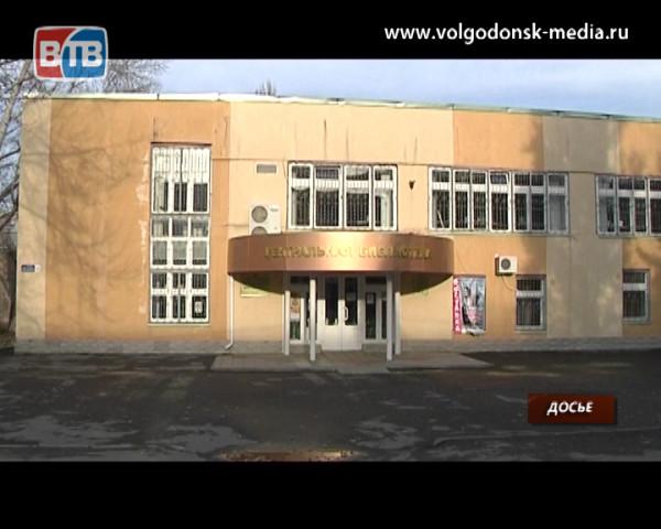 В Волгодонске состоится большой поэтический вечер. Приглашаются все желающие