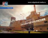АЭС «Аккую» — первый в мире проект на условиях «Строй-Владей-Эксплуатируй»
