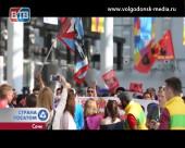 Сотрудники «Атоммаша» побывали на Фестивали молодежи и студентов в Сочи