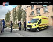 Городскому отделению скорой помощи подарен новый реанимобиль
