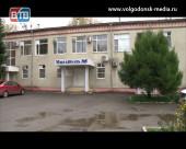 В рамках проекта «Бережливая поликлиника» изменилась медсанчасть №5