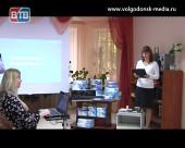 «Санаторий на дому». Теперь для пенсионеров Волгодонска в центре социального обслуживания работает новая услуга