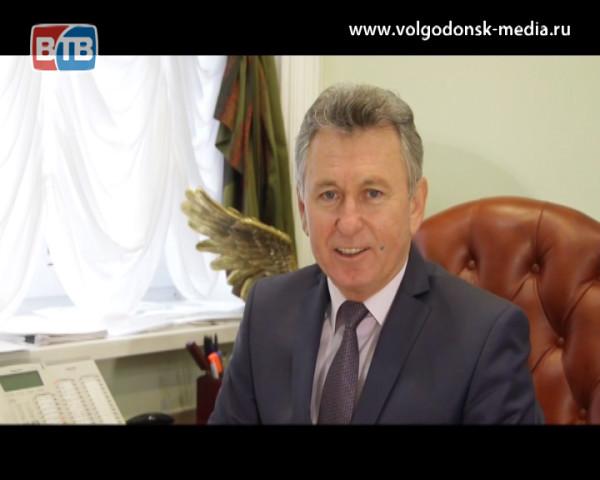 Поздравление главы Администрации Волгодонска Виктора Мельникова с Днем народного единства