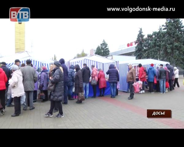 25 ноября в Волгодонске пройдёт последняя в этом сезоне «Осенняя ярмарка»