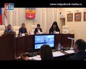 На ноябрьском заседании Думы депутаты обсудили 13 вопросов