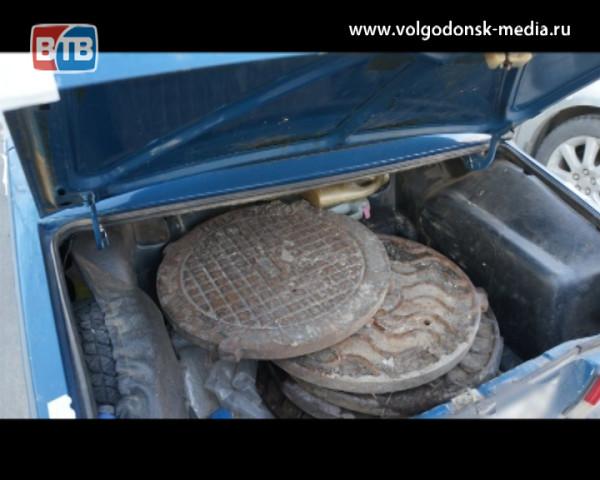 В Волгодонске похитителю люков присудили исправительные работы