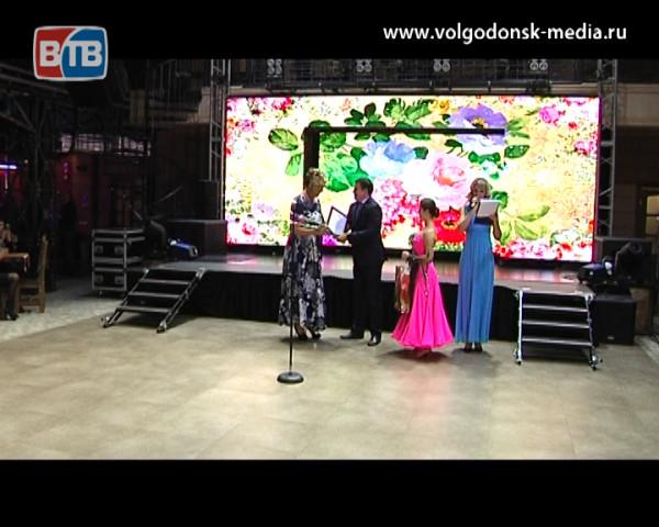 В Волгодонске в преддверии Международного дня матери прошел региональный форум многодетных мам
