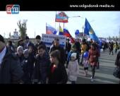 В числе четырех тысяч волгодонцев в марше единства прошли и участники проекта «Слава созидателям»