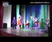 С поучительной сказки в Волгодонске стартовал театральный сезон 2017 года