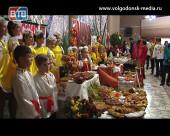 Вкусно и весело. Молодежь Волгодонска представила все разнообразие традиционных блюд и обычаев жителей Дона