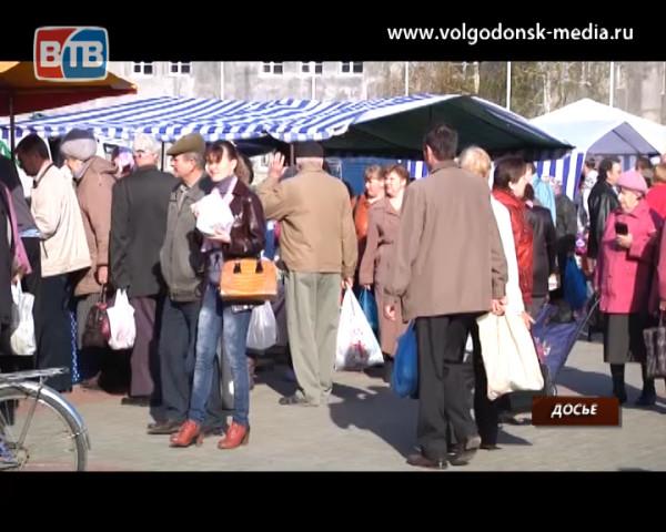 В субботу в Волгодонске вновь состоится «ярмарка выходного дня»