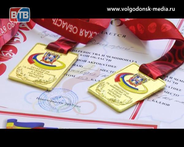 Волгодонские акробаты — чемпионы области
