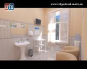 В детской поликлинике №1 Волгодонска готовы приступить к ремонту комнаты для матери и ребенка