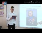 Больше 80-ти детей приняли участие в 14-ых краеведческих чтениях, прошедших в Волгодонске