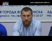 В Волгодонске появится дворец единоборств