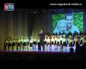 В Волгодонске состоялся большой праздничный концерт посвященный международному Дню матери