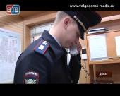 За минувшую неделю в Волгодонске совершено 45 преступлений