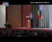 Виктор Мельников отчитался о работе Администрации Волгодонска за 9 месяцев