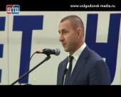 «Донской богатырь» заявил о готовности начать работу по поддержке строительства Центра единоборств