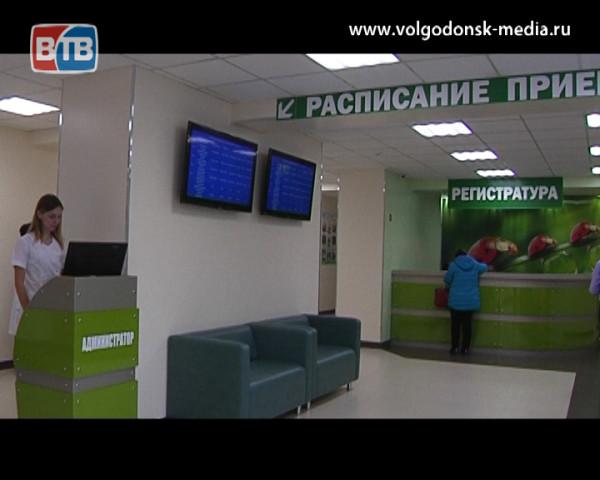В Волгодонске презентовали результаты проекта «Бережливая поликлиника»